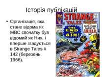 Історія публікацій Організація, яка стане відома як МВС спочатку був відомий ...