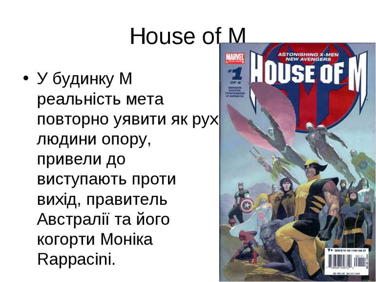 House of M У будинку М реальність мета повторно уявити як рух людини опору, п...