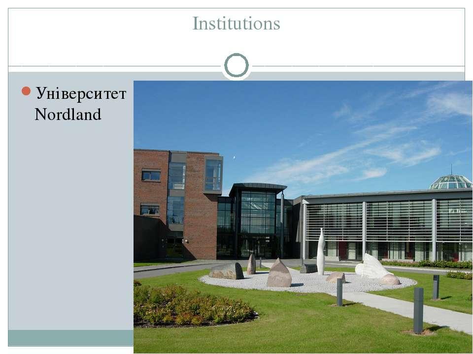Institutions Університет Nordland
