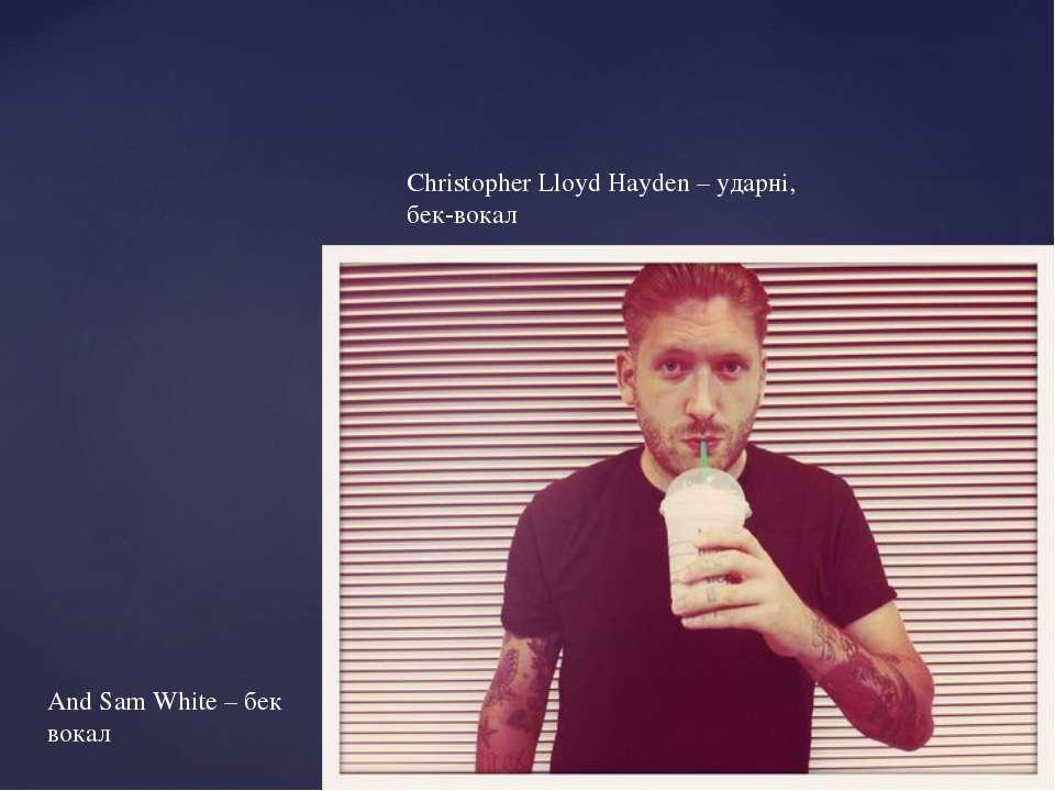 Christopher Lloyd Hayden – ударні, бек-вокал And Sam White – бек вокал