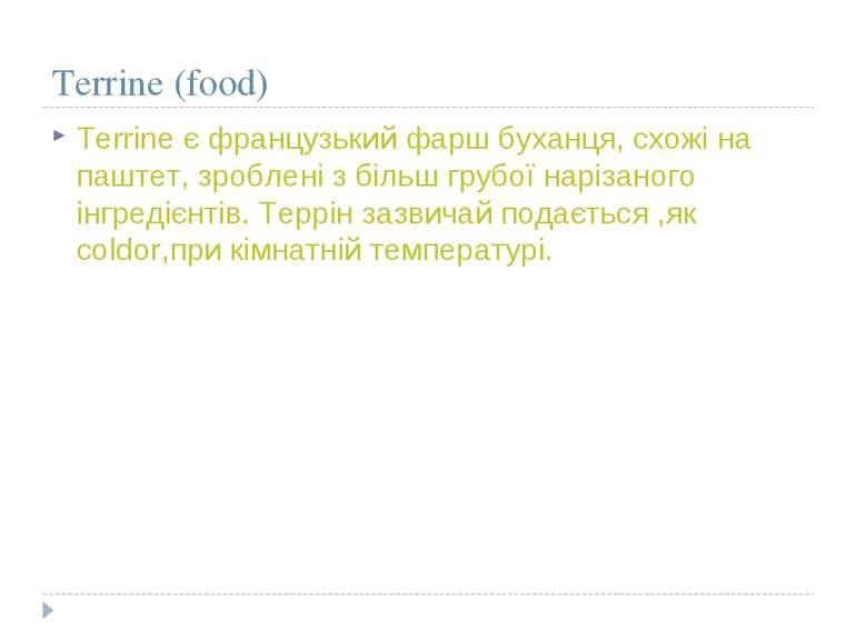 Terrine (food) Terrine є французький фарш буханця, схожі на паштет, зроблені ...