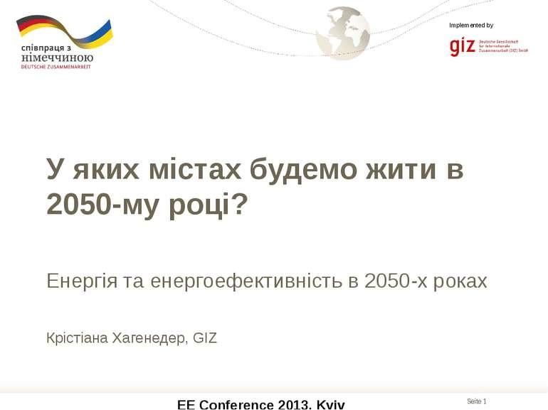 EE Conference 2013, Kyiv Implemented by У яких містах будемо жити в 2050-му р...