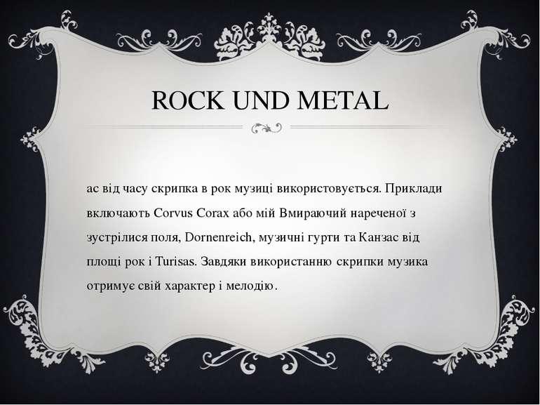 ROCK UND METAL Час від часу скрипка в рок музиці використовується. Приклади в...