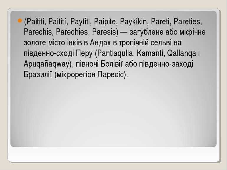 (Paititi, Paitití, Paytiti, Paipite, Paykikin, Pareti, Pareties, Parechis, Pa...