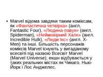 Marvel відома завдяки таким коміксам, як «Фантастична четвірка» (англ. Fantas...