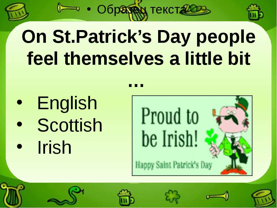 On St.Patrick's Day people feel themselves a little bit … English Scottish Irish