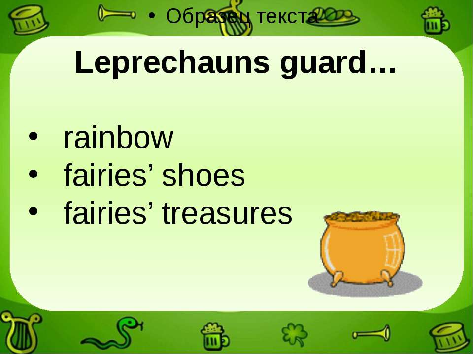 Leprechauns guard… rainbow fairies' shoes fairies' treasures