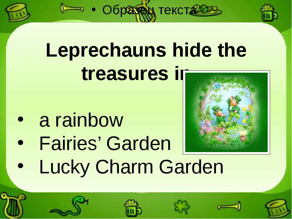 Leprechauns hide the treasures in… a rainbow Fairies' Garden Lucky Charm Garden