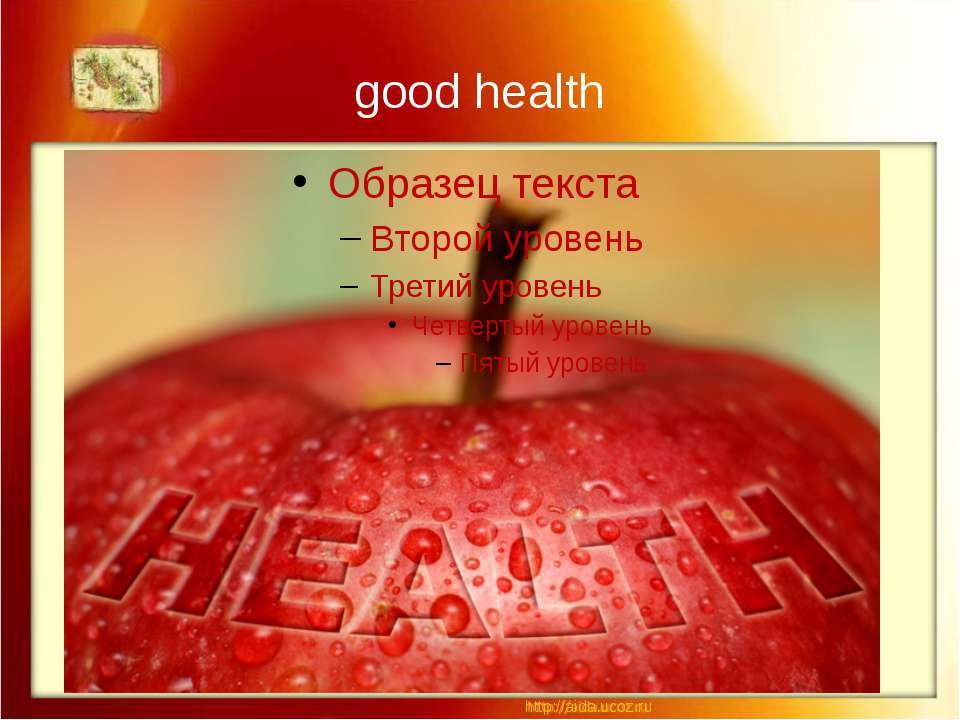 good health http://aida.ucoz.ru If you want to have good health throughout th...