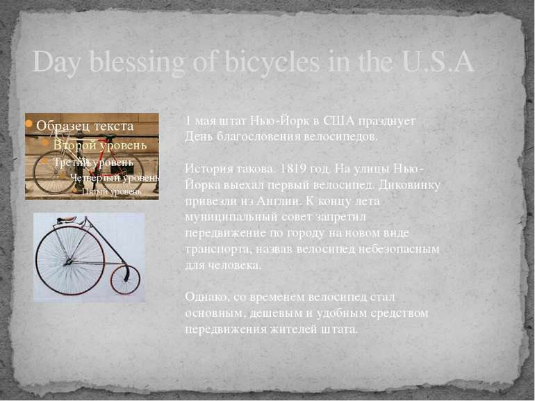 Day blessing of bicycles in the U.S.A 1 мая штат Нью-Йорк в США празднует Ден...
