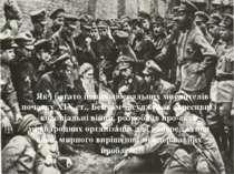 Як і багато інших ліберальних мислителів початку XIX ст., Бентам засуджував а...