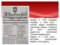Першу відповідальну посаду в ОУН Бандера отримує в 1930 році - очолює відділ ...