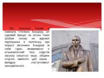 Так, польська тюрма не оминула Степана Бандеру, але судовий процес за кілька ...