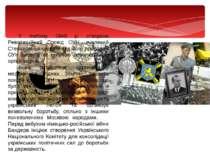 У лютому 1940 р. створено Революційний Провід ОУН, очолений Степаном Бандерою...