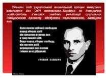 Уявити собі український визвольний процес минулого століття без ОУН неможливо...