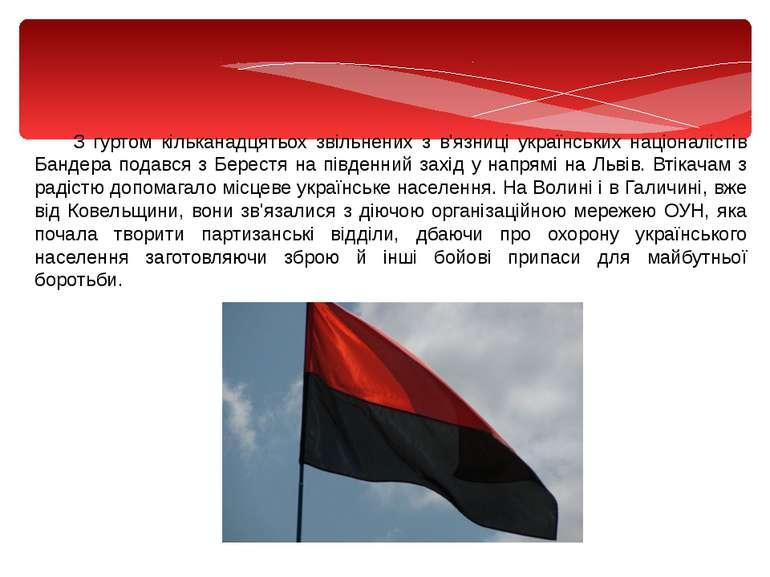 З гуртом кільканадцятьох звільнених з в'язниці українських націоналістів Банд...