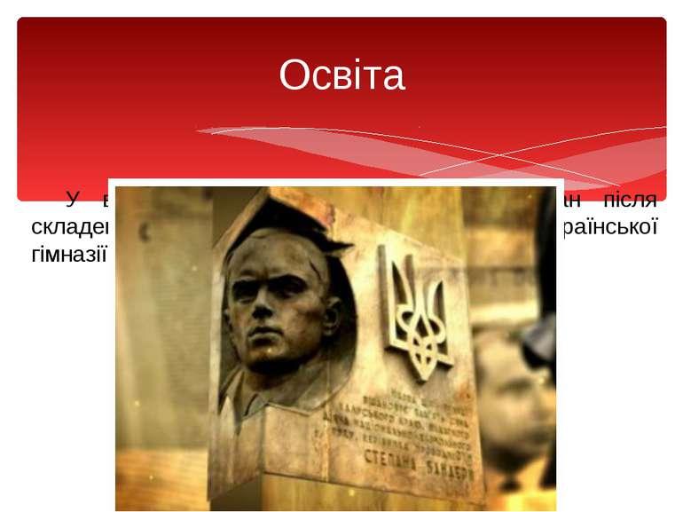 У вересні, або жовтні 1919 року Степан після складення вступного іспиту, всту...