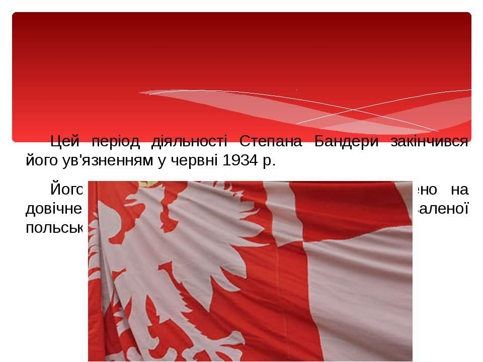 Цей період діяльності Степана Бандери закінчився його ув'язненням у червні 19...