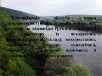 Класифікація об'єктів права природокористування - поділ природних ресурсів на...