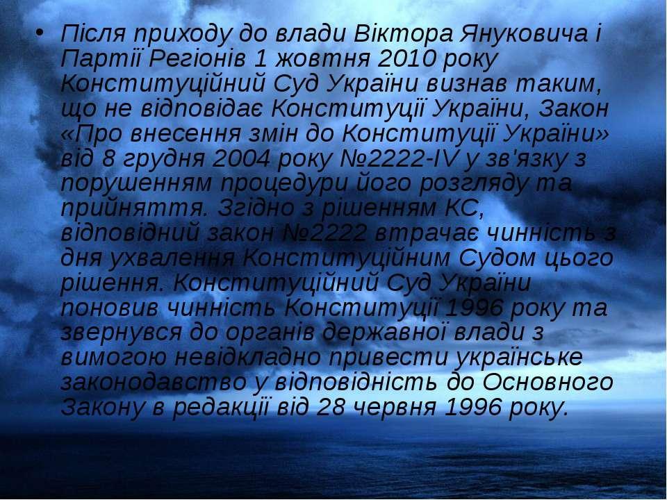 Після приходу до влади Віктора Януковича і Партії Регіонів 1 жовтня 2010 року...