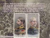 У 1919 р. відбулися перші післявоєнні вибори, у результаті яких до влади прий...