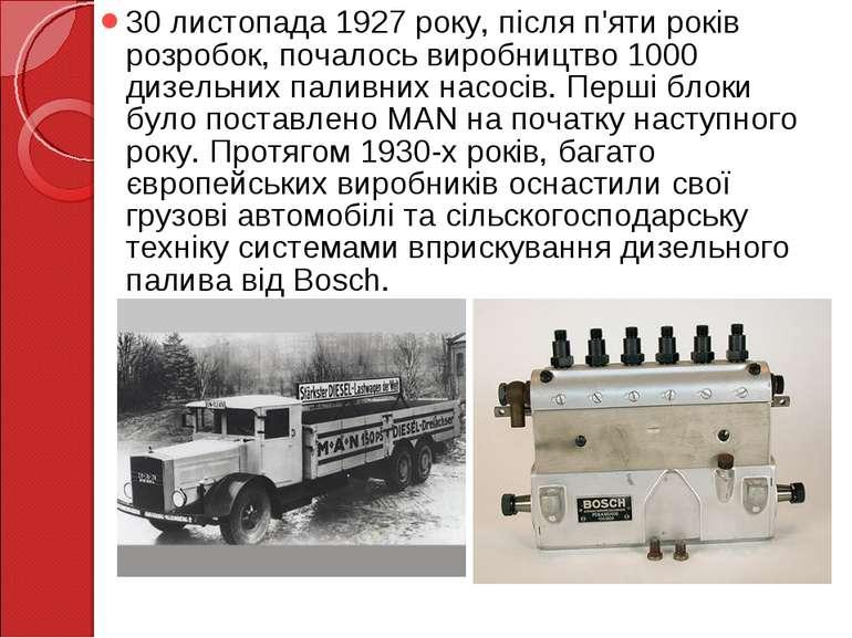 30 листопада 1927 року, після п'яти років розробок, почалось виробництво 1000...