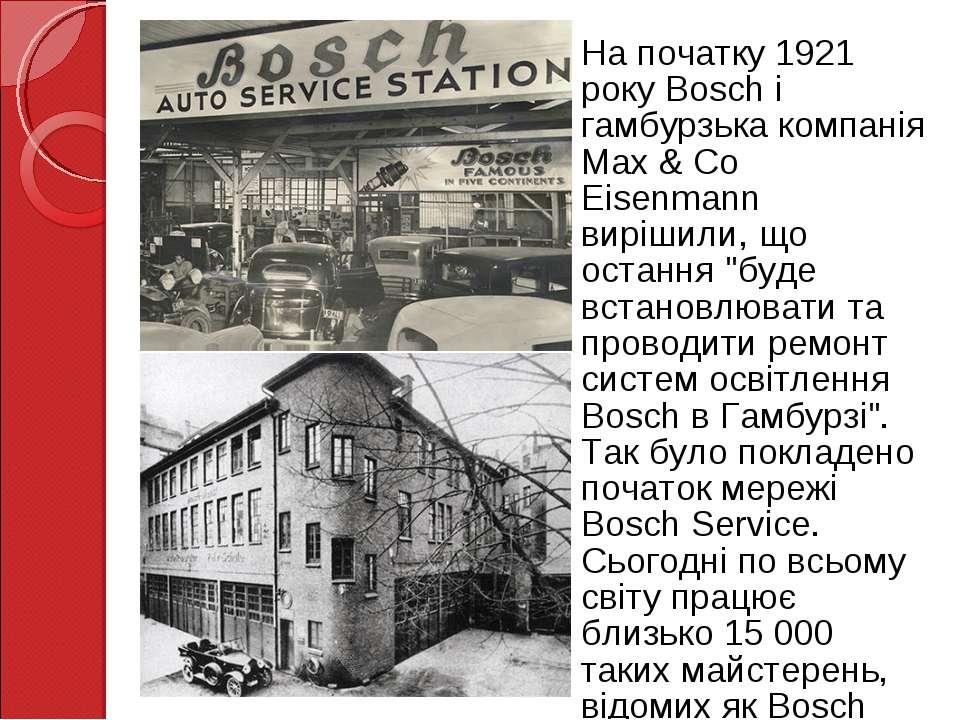 На початку 1921 року Bosch і гамбурзька компанія Max & Co Eisenmann вирішили,...
