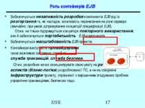 Роль контейнерів EJB Забезпечується незалежність розробки компонентів EJB від...