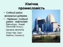 Хімічна промисловість Східний район мінеральні добрива Південно- Східний райо...
