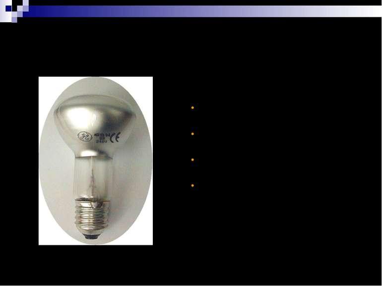 Дзеркальні лампи на мережеву напругу/ Halo-R Покращена якість світла Доступна...