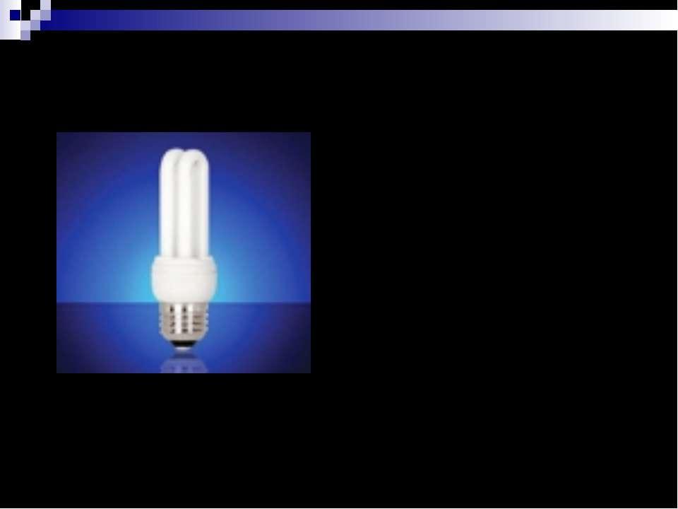 Серія 2U Ефективно застосовують в системах безперервного освітлення з низьким...