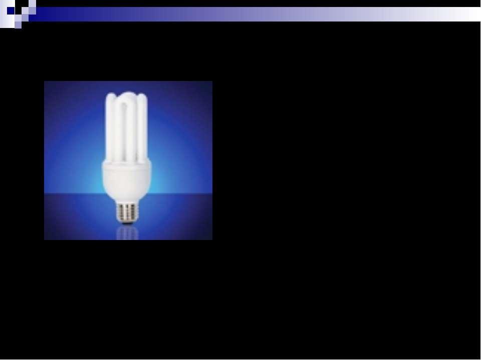 Серія 4U Лампи підвищеної потужності з високим рівнем освітлення. Призначені ...
