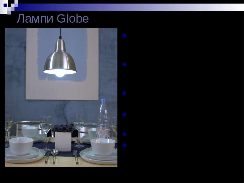 Загальне освітлення відкритих просторів, наприклад, холів, кухонь та житлових...