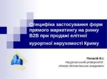 Специфіка застосування форм прямого маркетингу на ринку В2В при продажі елітн...