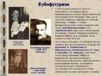 Кубофутуризм У 1910-х роках минулого століття популярність «гилейців» дійсно ...