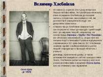 Велимир Хлєбніков 19 липня (1 серпня) 1914 року почалася Перша світова війна....