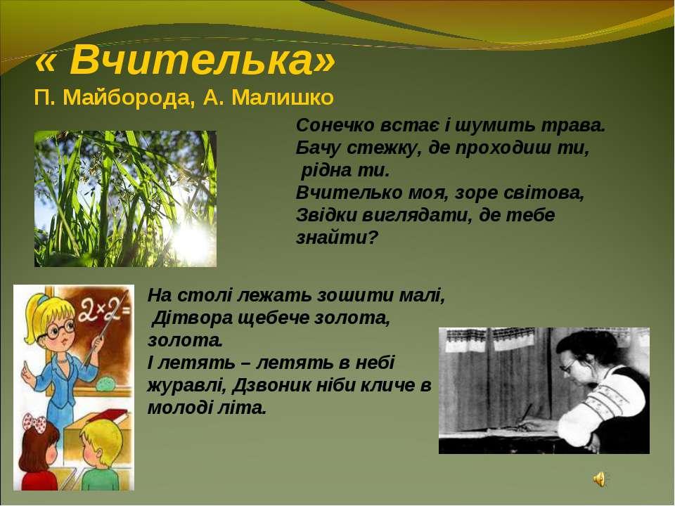 Http://wwwzhylinskyicom/wp-content/uploads/17_veselkovamp3