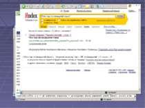Розміщення унікальних (для мережі Інтернет) матеріалів