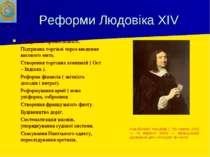 Реформи Людовіка XIV Підтримка промисловості. Підтримка торгівлі через введен...