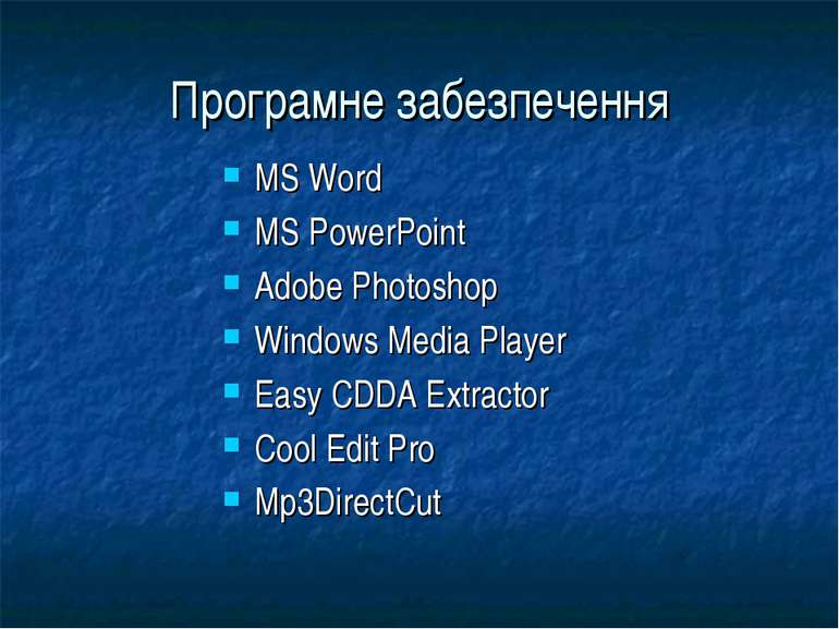 Програмне забезпечення MS Word MS PowerPoint Adobe Photoshop Windows Media Pl...