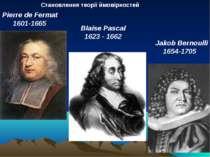 Pierre de Fermat 1601-1665 Blaise Pascal 1623 - 1662 Jakob Bernoulli 1654-170...