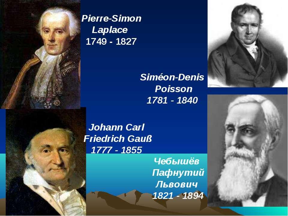 Pierre-Simon Laplace 1749 - 1827 Johann Carl Friedrich Gauß 1777 - 1855 Siméo...