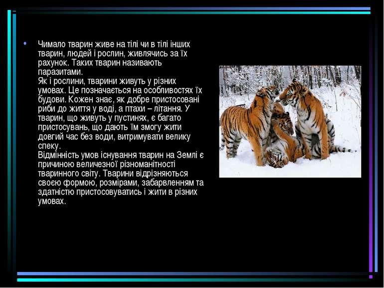 Чимало тварин живе на тілі чи в тілі інших тварин, людей і рослин, живлячись ...