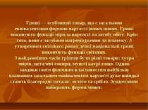 Гроші— особливий товар, що є загальною еквівалентною формою вартості інших і...