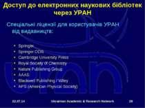 * Ukrainian Academic & Research Network * Доступ до електронних наукових бібл...