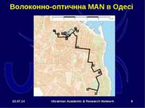 * Ukrainian Academic & Research Network * Волоконно-оптичнна MAN в Одесі Ukra...