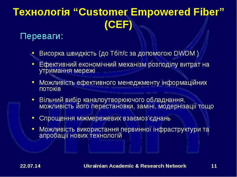 "* Ukrainian Academic & Research Network * Технологія ""Customer Empowered Fibe..."