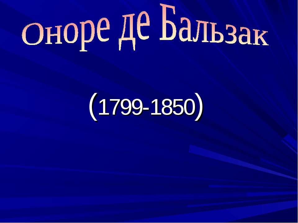 (1799-1850)