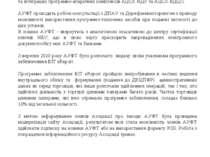 З метою розширення кола акредитованих центрів сертифікації ключів (АЦСК), які...