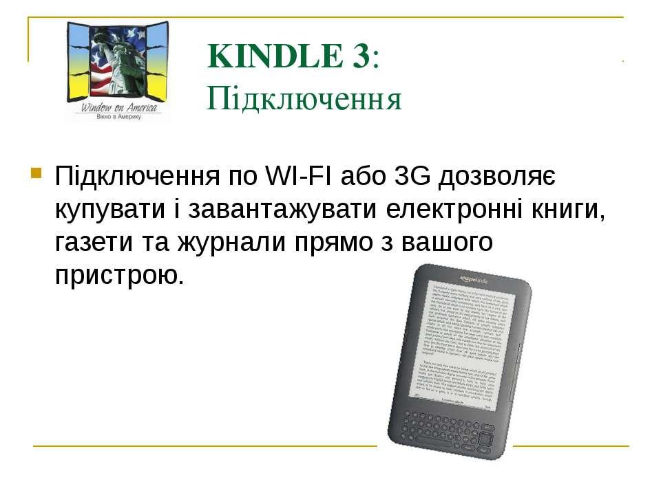 KINDLE 3: Підключення Підключення по WI-FI або 3G дозволяє купувати і заванта...